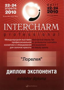 2010 Intercharm.jpg