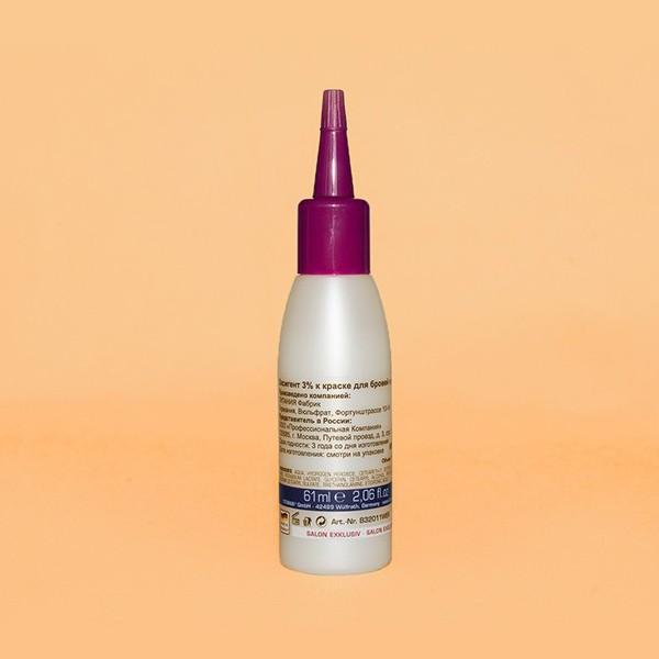 Лосьон-окислитель Berrywell для краски (3%), 61 мл