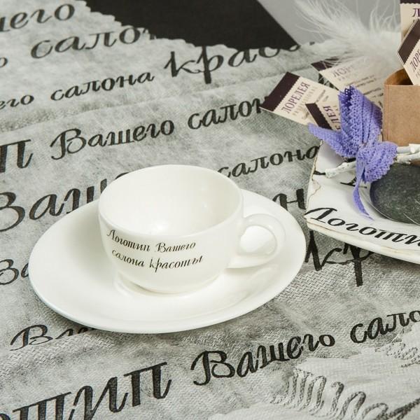 Чайная/кофейная пара с ВАШИМ ЛОГОТИПОМ