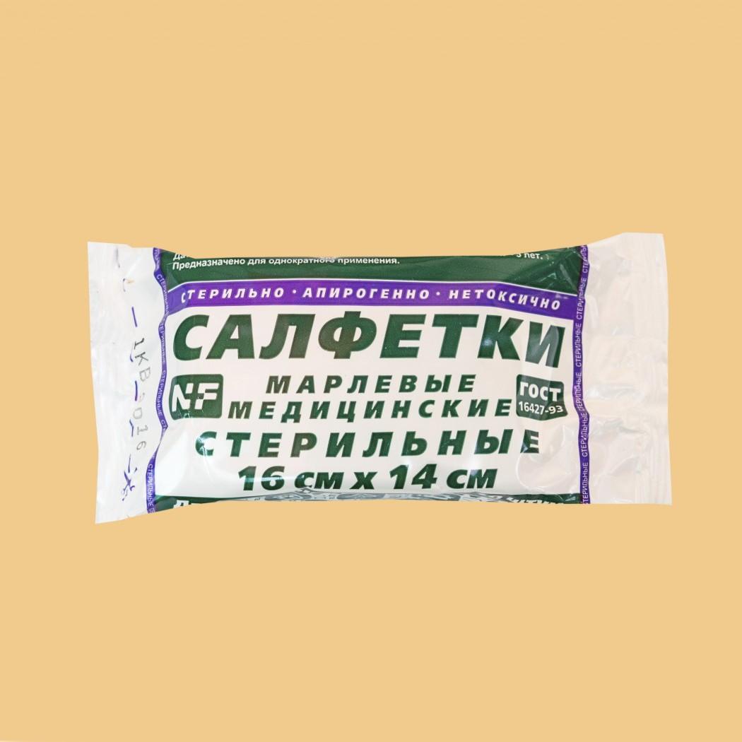 Салфетка стерильная марлевая 14х16см