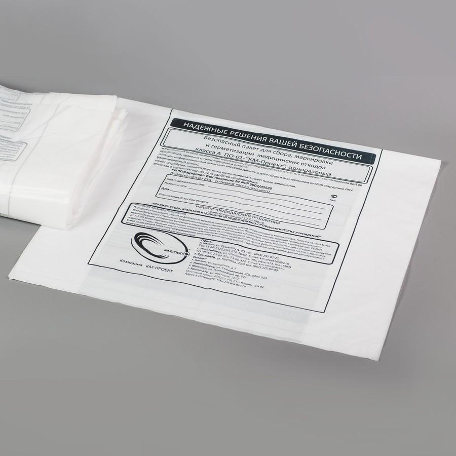 Мешки для сбора и хранения отходов (БЕЛЫЕ 500+20 мм х 700)