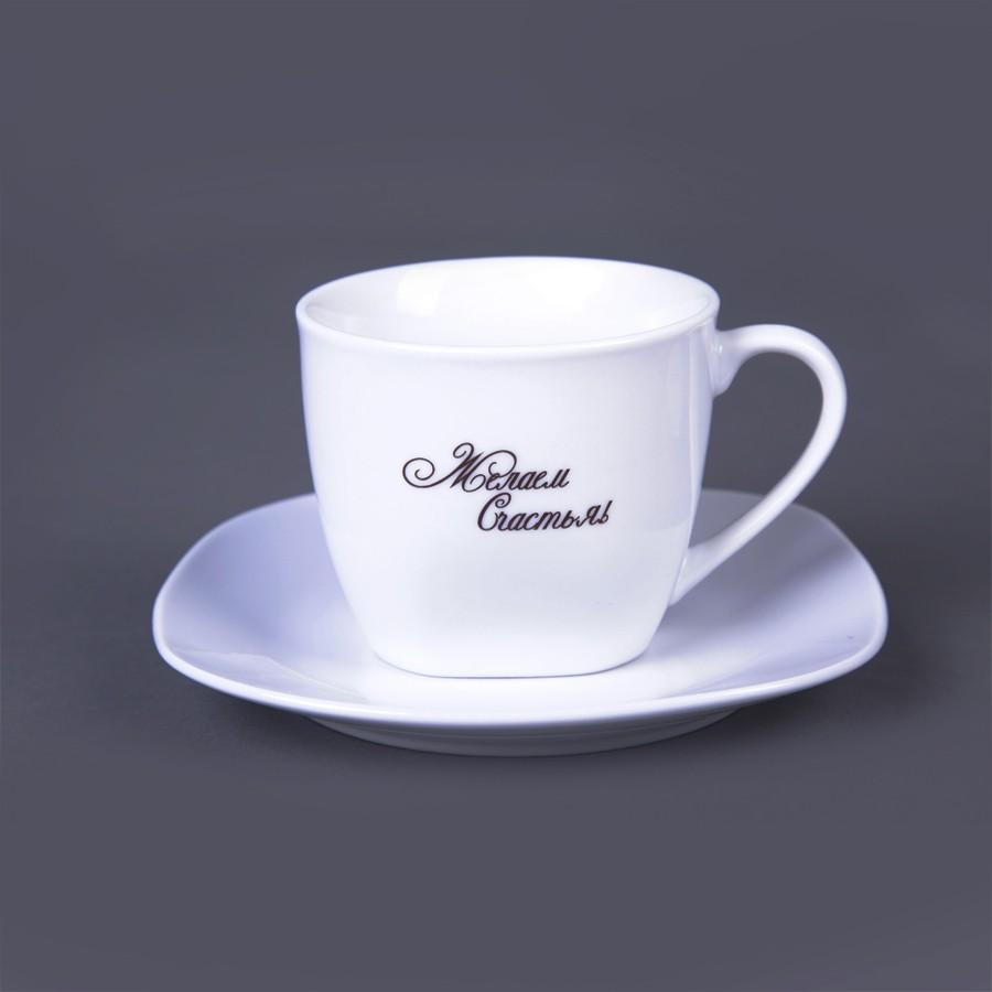 """Кофейная пара с надписью """"Желаем счастья"""""""