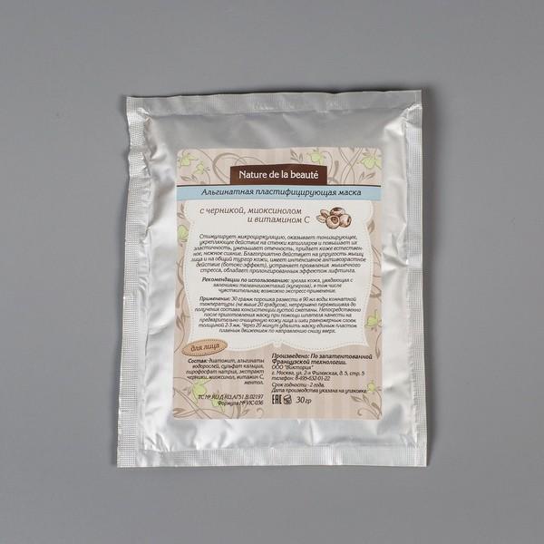 Альгинатная пластифицирующая маска с черникой, миоксинолом и витамином С