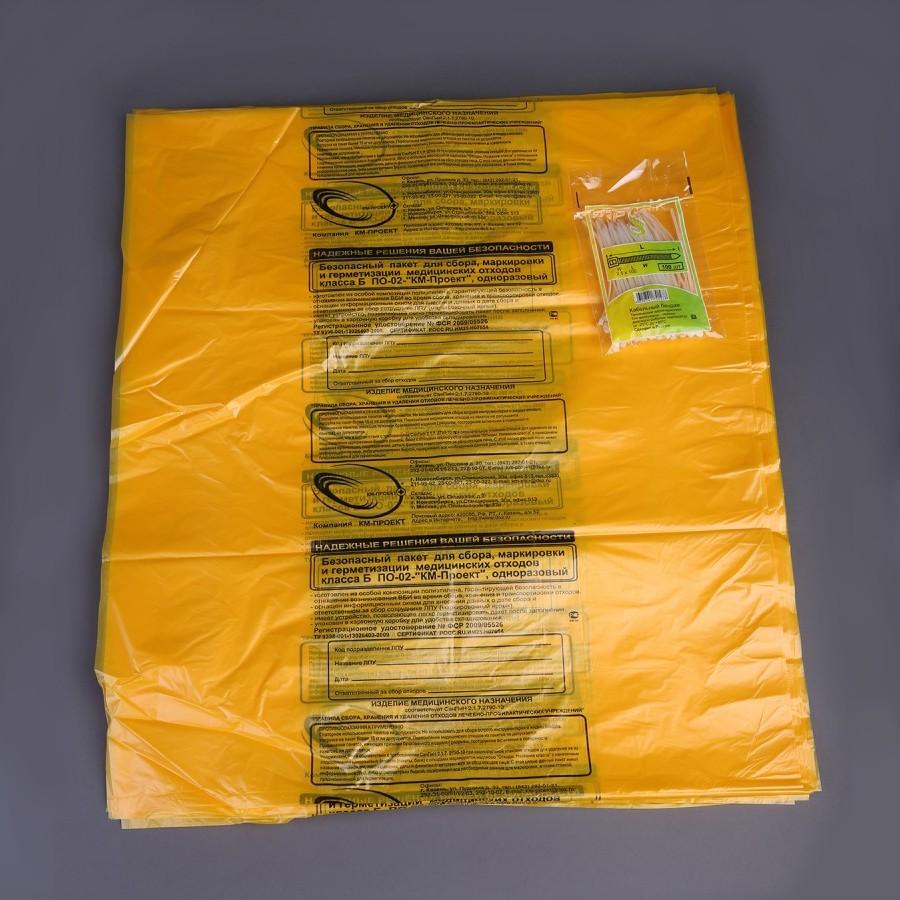 Мешки для сбора и хранения отходов (ЖЕЛТЫЕ 500х600) (уп.100 шт.)