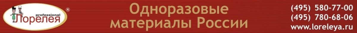 ПРОТОКОЛ ПРОЦЕДУРЫ «ХЛАДОТЕРАПИЯ - ЛЕГКАЯ ПОХОДКА»