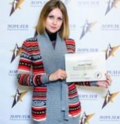 Фестиваль «Moscow Beauty Fest 2014»