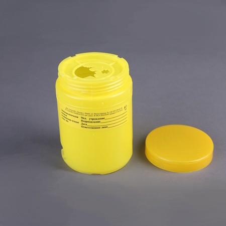 Емкость-контейнер для сбора острого инструментария (Класс Б) 1л