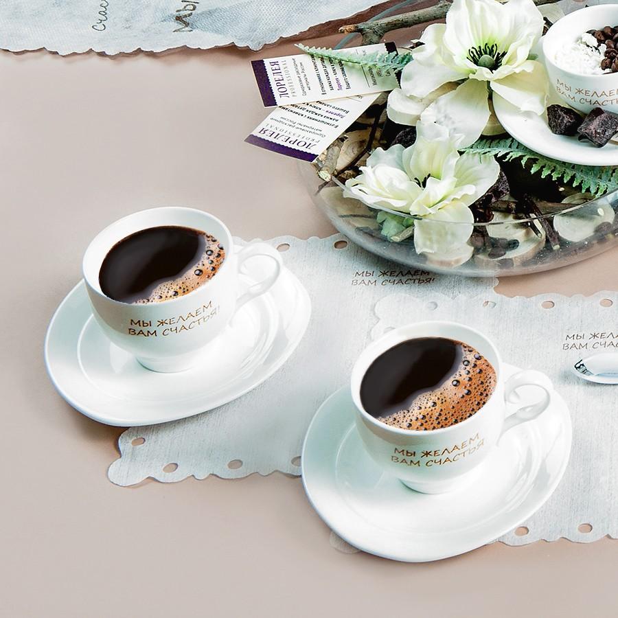 """Чайная пара с надписью """"Желаем счастья!"""""""
