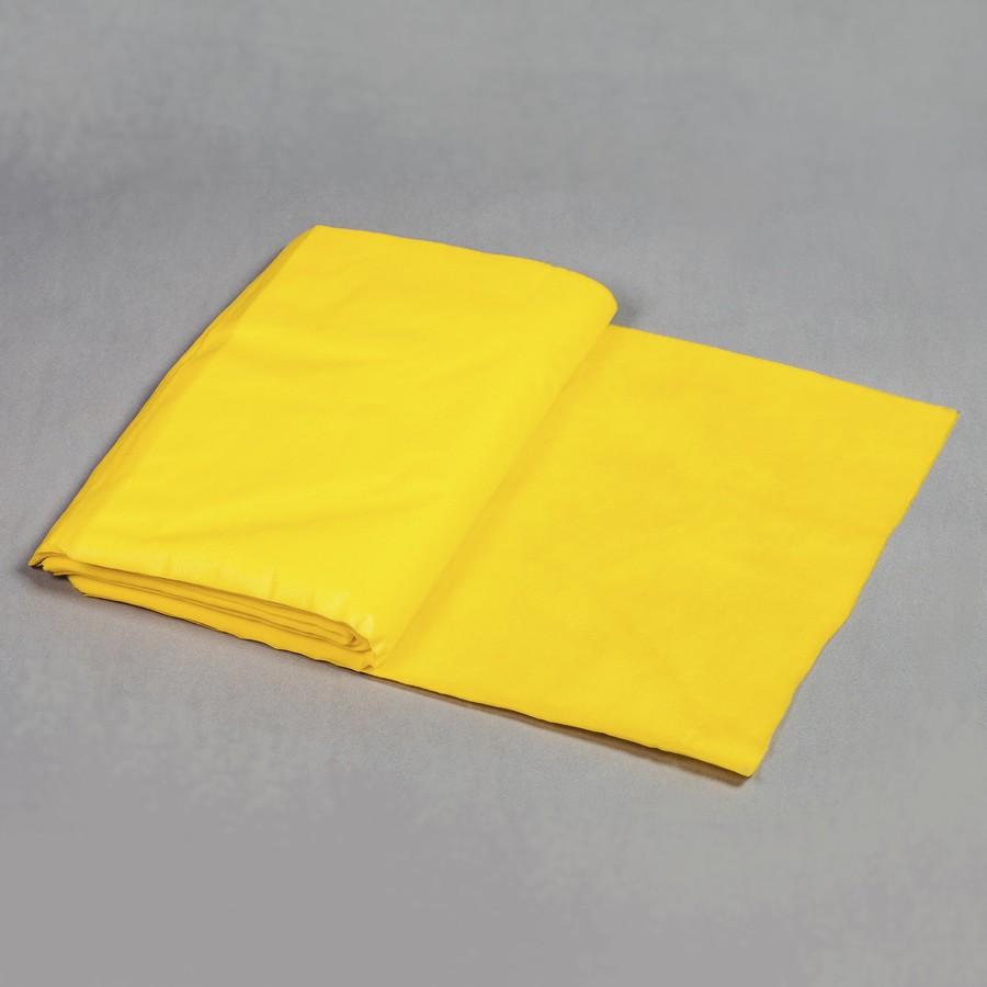 Коврик прямоугольный, СПАНБОНД, цвет: в ассортименте